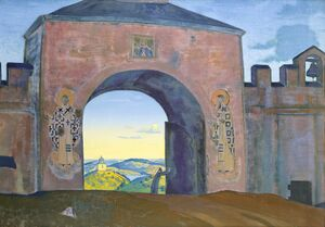 And-we-are-opening-the-gates-1922-Wiki-Art.jpg